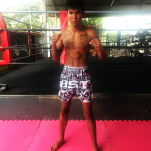 BST Muay Thai shorts Logo